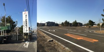 SenseTime's AI Autonomous Driving Park in Japanese city of Joso in Ibaraki Prefecture.  PHOTO from SenseTime