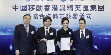 (From left) Max Ma, Director & Executive Vice President of China Mobile Hong Kong; Sean Lee, Director & Chief Executive Officer of China Mobile Hong Kong; June Leung, Chairman of BExcellent Group, and Wallace Tam, C.E.O & Executive Director of BExcellent Group.PHOTO from China Mobile Hong Kong