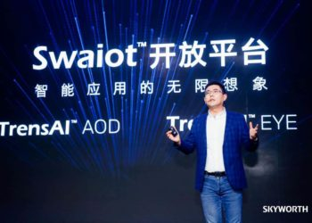 Tony Wang, Chairman & President of Skyworth (PHOTO from Skyworth)