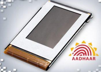 Photo from NEXT Biometrics