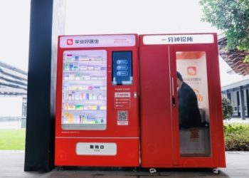 Ping An Good Doctor's One-Minute-Clinics are now installed in eight provinces across China.