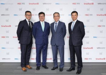 From left to right: Joe Cheong, COO, Corporate Business & Enterprise Market, HGC,  Danny Tam, Vice President, Hong Kong Sales and China Global Account Sales, Dell Technologies,  Stephen Chau, CTO of SmarTone and Franco Lan, General Manager of VMware Hong Kong and Macau