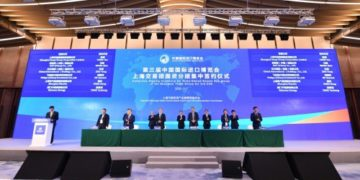 Shanghai Electric and Siemens Energy to Establish Smart Energy Empowerment Center (PRNewsfoto/Shanghai Electric)